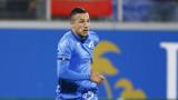 Станислав Иванов отива в бивш отбор на Христо Стоичков, нито лев за Левски