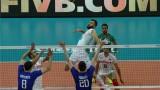 Волейболистите на България и Полша ще играят от 19:10 часа