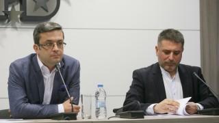 ГЕРБ питат Конституционния съд за конвенцията