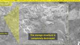 Заснеха напълно разрушени от  Израел обекти на Иран в Сирия