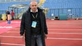 Илиан Илиев: Трябва да благодарим на съдиите, позволиха ни да играем футбол