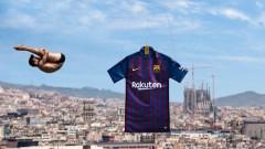Барселона представи новия си титулярен екип по ефектен начин