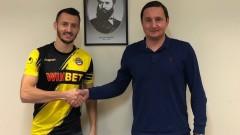 Ботев (Пловдив) се подсили с национал