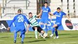 В Арда са набелязали трима футболисти от Първа лига