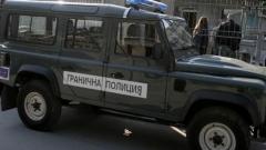 Върнахме на Гърция 11 нелегални иракчани