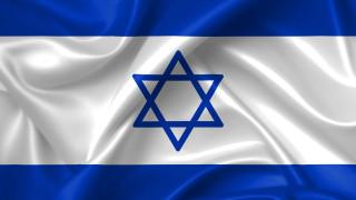 """Израел поиска """"Хамас"""" да признае еврейската държава и да се разоръжи"""
