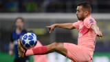Жорди Алба също не вярва, че Неймар ще се завърне в Барселона