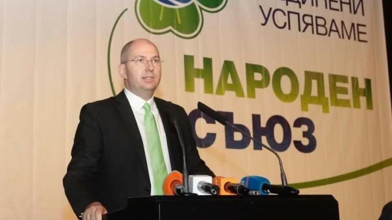 РБ да не губи политическото време на държавата, настоява Народен съюз