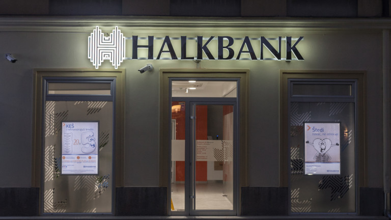 САЩ с атака срещу турска банка
