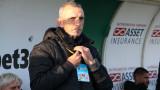 Петър Пенчев: И точката е успех за нас