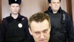 Навални от затвора зове за протести