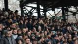 Черно море призова за подкрепа срещу Лудогорец