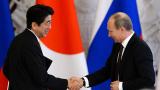 Япония отрече да е предлагала на Русия общо управление на спорните Курилски острови