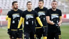 Ботев (Пловдив) преустановява тренировъчния процес