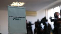 СЕМ прие годишния отчет на генералния директор на БНР