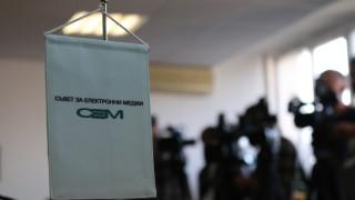 СЕМ предлага да се изисква 5 г. професионален стаж за генералните директори на БНР и БНТ