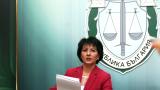 """Още обвинени за """"Белене"""" обеща прокуратурата"""