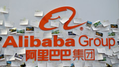 Alibaba купува местен доставчик на храна за $9,5 милиарда