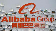 $9.8 милиарда залози за крах на акциите на Alibaba