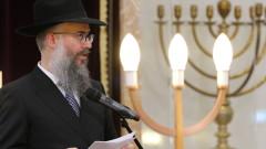В Хамбург ръкоположиха нови равини