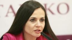 АБВ ще продължи да е опозиция, обещаха с декларация в НС