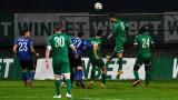 Ботев (Враца) се раздели с трима футболисти