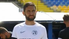 Локомотив (Пловдив) честити рождения ден на Александър Тунчев