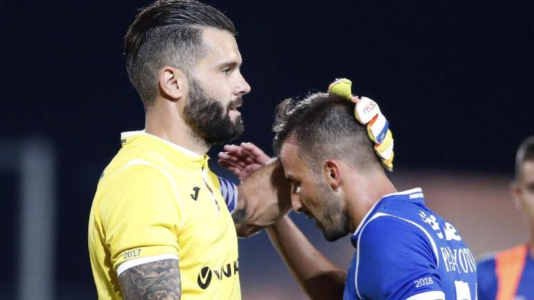 Левски без трима основни футболисти срещу Черно море