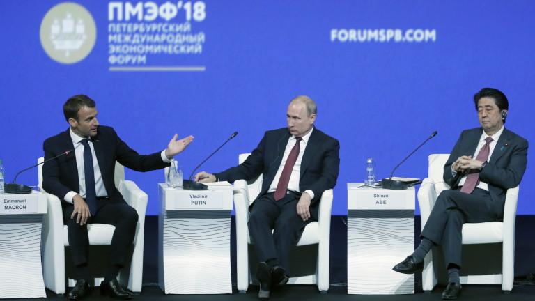 Президентът на Русия Владимир Путин заяви, че падналият в Източна