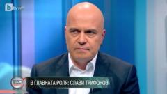 Слави Трифонов разкри истината за спирането на предаването му