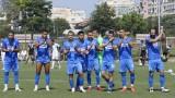 Футболистите на Левски са получили голяма част от дължимите им заплати