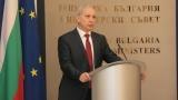 Измами в отбраната констатира ревизията на Герджиков