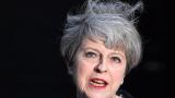 Великобритания отива на предсрочни парламентарни избори на 8 юни