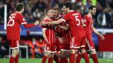 Байерн (Мюнхен) победи Севиля с 2:1 като гост в първи четвъртфинален мач в Шампионската лига