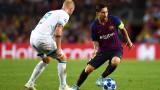 Лионел Меси с нов рекорд в Шампионската лига