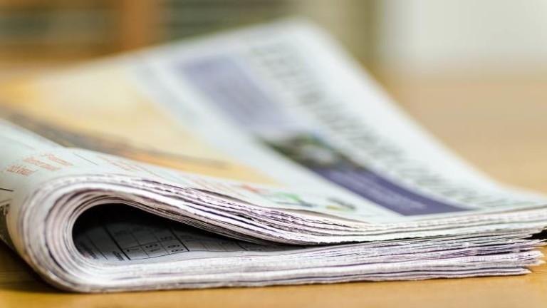 Снимка: National Enquirer е с нов собственик