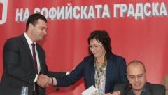 """Синът на Златистия остава в ареста; Предконгресни вълнения в БСП - от алтернатива на модела до """"през просото"""""""