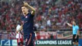 Байерн продължава без грешка в Шампионската лига, Мюлер подава, Леви бележи