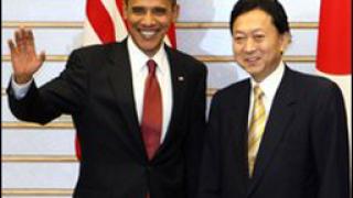 САЩ и Япония възобновяват двустранните отношения