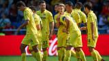 Виляреал с трета поредна победа в Ла Лига (ВИДЕО)