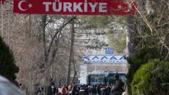 Гърция затегна контрола на границите след новата вълна мигранти от Турция