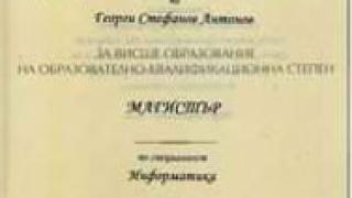 Хванаха търговец на фалшиви дипломи в Ботевград