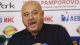 Венцеслав Стефанов: Ако всичко е наред, от юни ще можем да гледаме футболни мачове