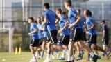 Тренировката в Левски ще бъде открита за медиите през първите 20 минути