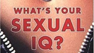 Как да изчислим секс-IQ-то си?