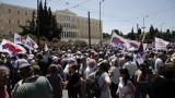 Многохилядни протести в Гърция за името на Македония