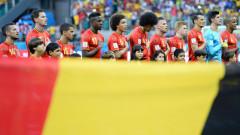 В Белгия напомнят: Не забравяйте какво постигнахме в квалификациите
