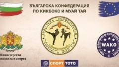 Нови върхове в кикбокса на Bestfighter Wako World Cup 2019