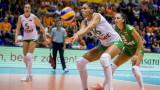 Националките ще преследват полуфинал в Баку без лекар и физиотерапевт