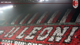 Огромен спад в интереса към всички италиански клубове